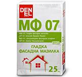 МФ 07 Smooth facade plaster